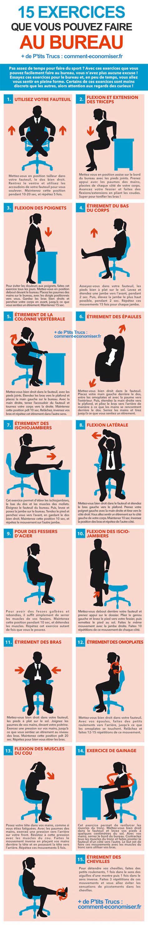 exercice au bureau 15 exercices faciles 224 faire au bureau ni vu ni connu