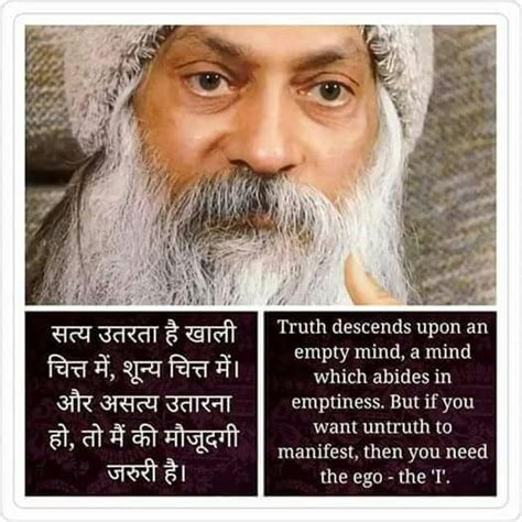 osho biography in hindi video 1000 images about osho on pinterest the stand quotes