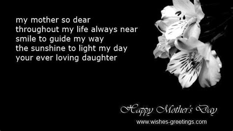 Mother daughter mother s day funny poems short quotes for ecards