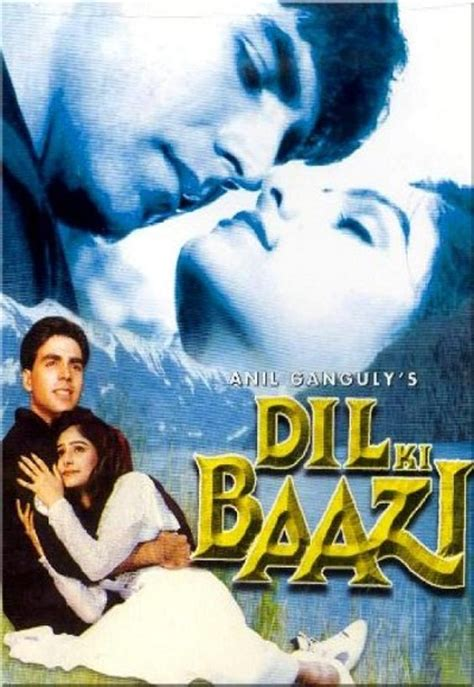baazi hindi movie dil ki baazi 1993 full movie watch online free