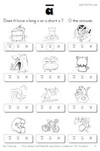 long vowels and silent e worksheets to print long a long
