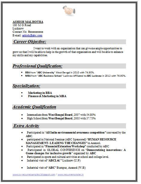 fresher resume sample7 by babasab patil