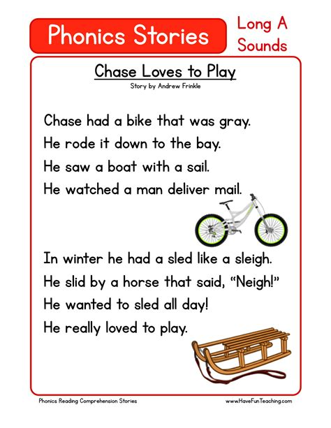 reading comprehension worksheet chase loves  play