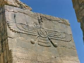 ahura mazda supreme god in zoroastrianism persepolis