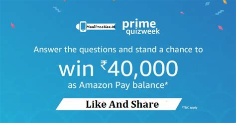 Amazon Prime Daily Giveaway - amazon prime quiz contest win prize worth rs 40000 free
