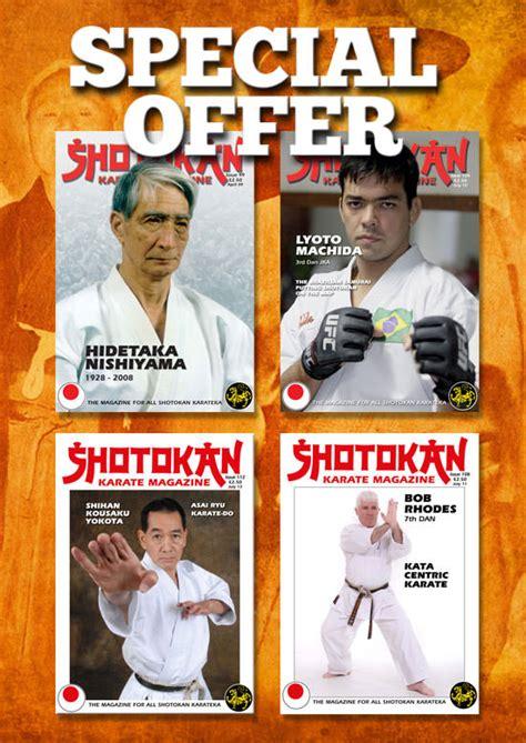 shotokan karate magazine special offers