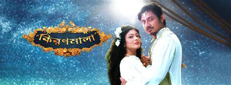 hotstar bengali star jalsha hotstar watch free online streaming of your