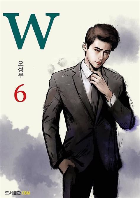doctor x drama cool 73 best w two worlds manga collection images on pinterest