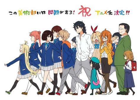 anime bd batch indo anime kono bijutsubu ni wa mondai ga aru bd