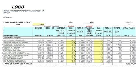 www huc org ve recibo de pago vuelalocom modelo nomina cesta ticket feb 17 con el ajuste de la