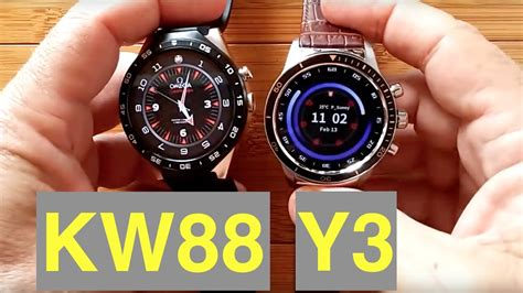 Smartwatch Lemfo Y3 kingwear kw88 vs lemfo y3 which should you buy