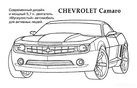 coloring pages camaro cars chevy camaro coloring page coloring home