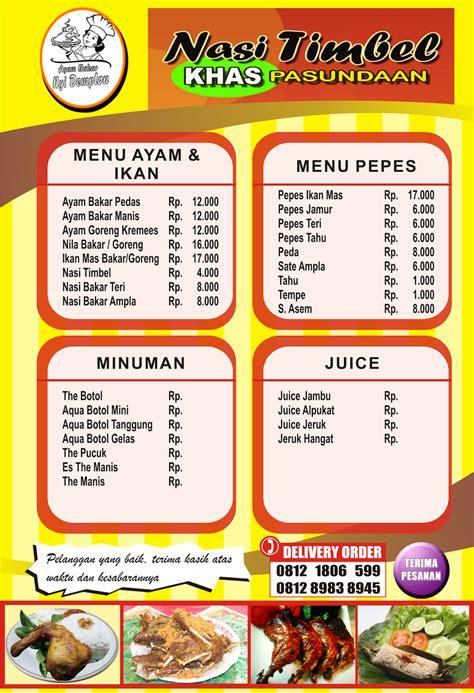 contoh desain daftar menu makanan  minuman desain