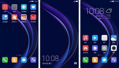emui theme honor huawei honor 8 theme emui themes