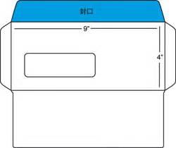 envelope pattern ai envelope template e print solutions sdn bhd