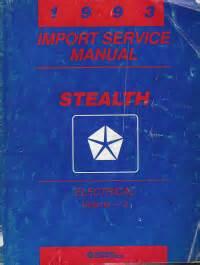 small engine service manuals 1993 dodge intrepid lane departure warning 1993 dodge stealth service manual 2 volume set