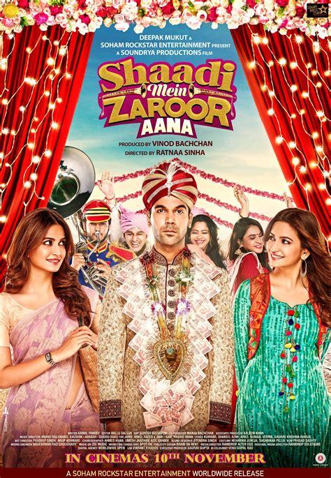 film full movie single shaadi mein zaroor aana movie hd poster wallpaper first