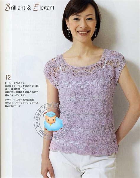 pattern crochet shirt free crochet patterns t shirt blouse crochet pinterest