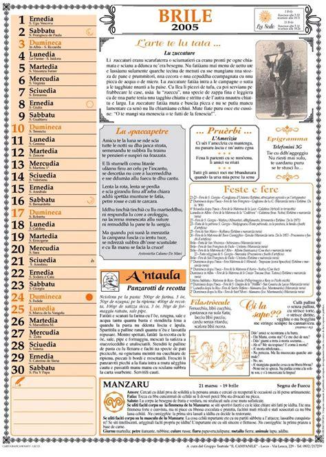 Calendario Agosto 2005 Calendario 2005