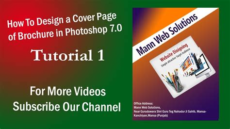 design cover page using photoshop how to design a cover page of brochure in photoshop 7