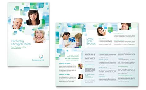 orthodontist brochure template word amp publisher
