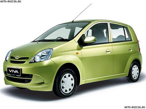 daihatsu perodua daihatsu perodua viva цена технические характеристики