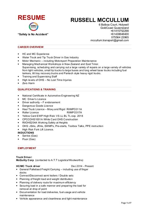 sle water truck driver resume resume russell mccullum 2015