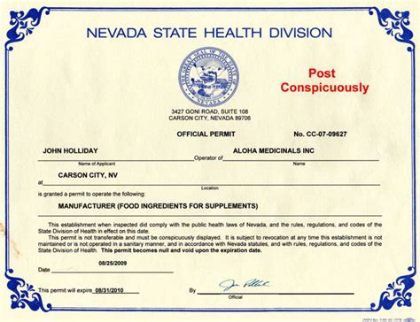health certificate for dogs quality assurance certificates k9 immunity for dogs