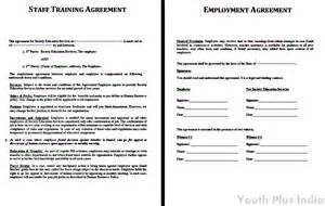 Staff Policy Template by Templates Archives Page 2 Of 2 Youth Plus India