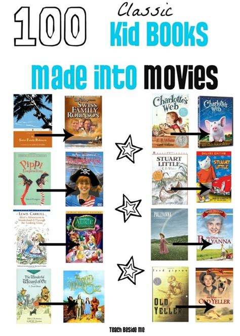 picture books made into kid books made into the two the and to