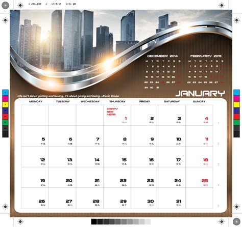 calendar design singapore calendar design 2015 singapore freelance designer