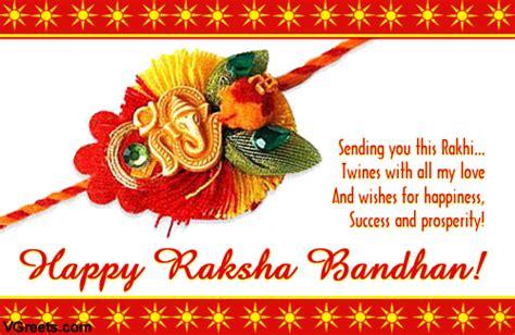 raksha bandhan messages and sms rakhi messages 2014