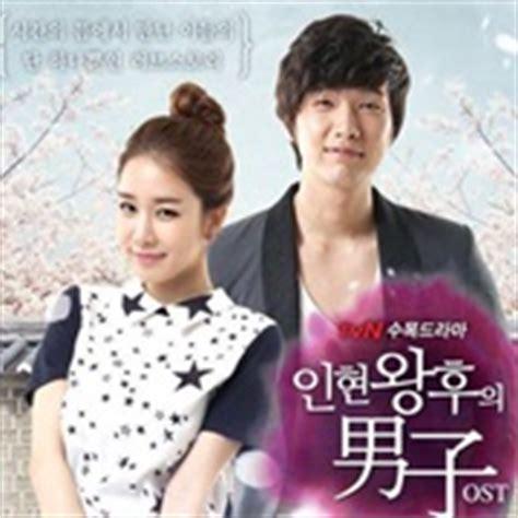 dramacool korean drama image gallery latest korean drama
