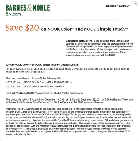 Barnes And Noble Email barnes and noble coupon thread part 2 page 228 dvd talk forum