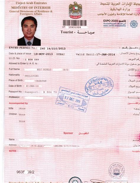 emirates visa dubai dubai travel guide for first time travelers pinoyontheroad