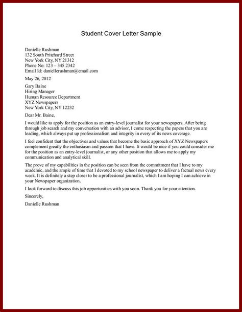 application letter as a school how to write an application letter for school
