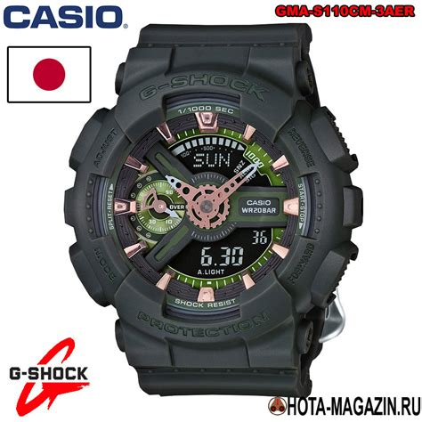 Casio G Shock Gma S110cm 7a2dr casio g shock gma s110 10 990
