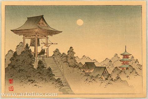 E Search Koho Temple Bell Artelino Ukiyo E Search