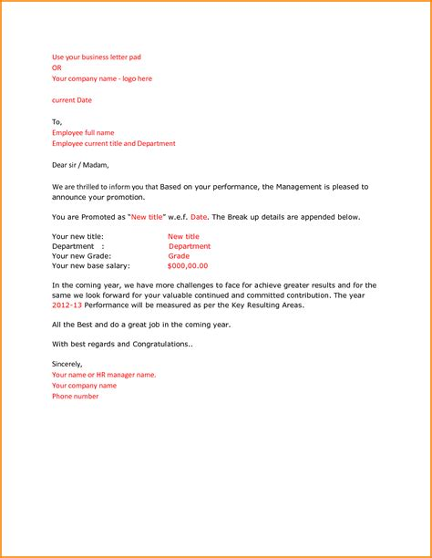 Promotion Letter Template Uk promotion announcement sle announcement letter