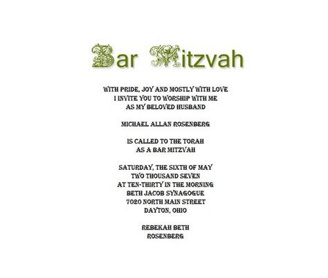bar mitzvah invitations templates bar mitzvah invitations 2 free wording theroyalstore
