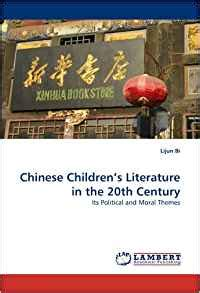 Themes In British Literature In The 20th Century | chinese children s literature in the 20th century its
