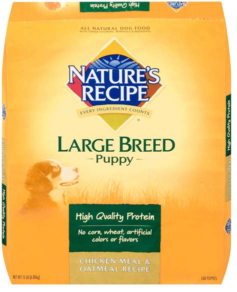 natures recipe food pet treats pet toys pet food deals and specials petflow