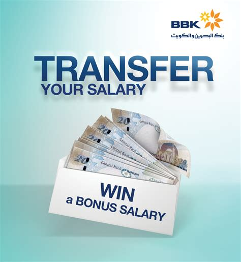 Babygadget Prize Drawing Enter To Win A Pioneer Gps by Transfer Your Salary And Win Bonus Prizes Welcome