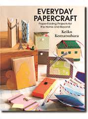 Papercraft Inc - everyday papercraft vertical inc