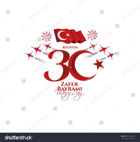 see the a 30 day celebration of your magnificent books vector illustration 30 august zafer bayrami stock vector