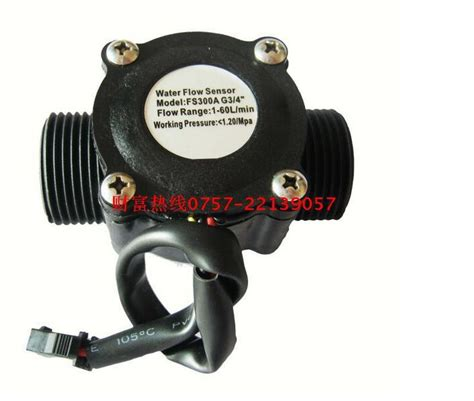 Waterflow Sensor 1 30l Min 2 0mpa Yf S201 aliexpress compre substitui 231 227 o para map sensor de
