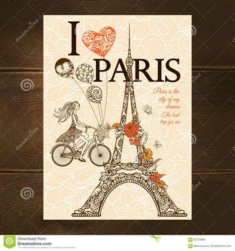 imagenes navideñas vintage vintage paris poster stock vector image 60728883