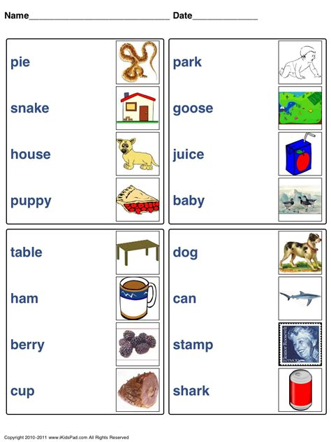 printable word matching games gallery matching games best games resource