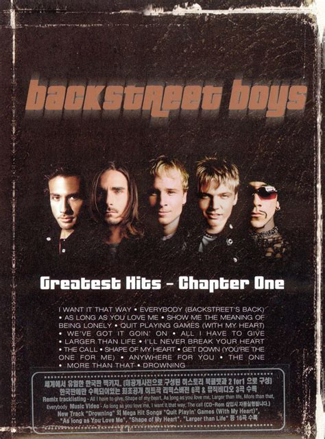 backstreet boys the one backstreet boys greatest hits chapter one 2001
