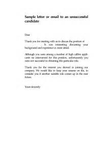 unsuccessful applicant letter sle pdfeports220 web